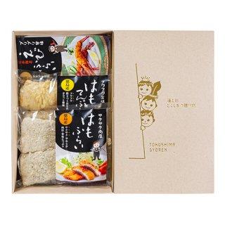 徳島県産 フライ・天ぷら 3種セット