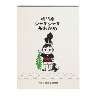 鳴門産 糸わかめ(105g)