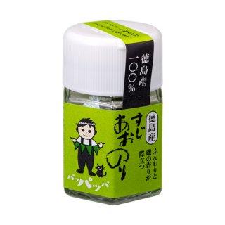 すじ青のり粉(瓶入り)