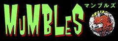 マンブルズ(MUMBLES)