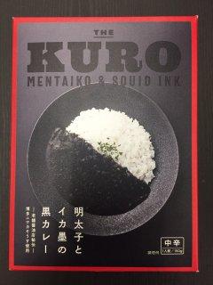 明太子とイカ墨の黒カレー 150g