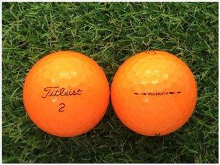【ランク B級 】 タイトリスト VELOCITY 2020年モデル オレンジ 1球 (01-06-05-10-B-001)
