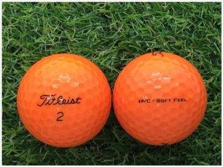 【ランク S級 】 タイトリスト HVC-SOFT FEEL 2017年モデル オレンジ 1球 (01-12-01-10-S-001)