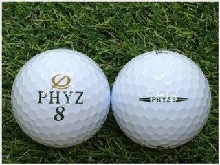 【ランク C級 】 ブリヂストン PHYZ 5 2019年モデル ホワイト 1球 (02-14-04-00-C-001)