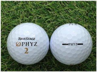 【ランク S級 】 ツアーステージ PHYZ 2011年モデル ホワイト 1球 (03-02-01-00-S-001)