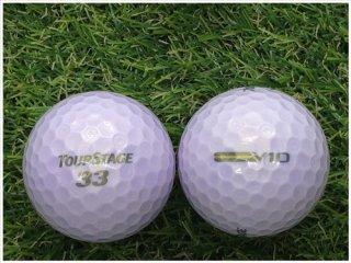 【ランク A級マーカー 】ツアーステージ V10 2010年モデル シャイニーパープル 1球 (03-05-02-70-M-001)