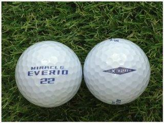 【ランク A級マーカー 】 ダンロップ MIRACLE EVERIO X328 プレミアムホワイト 1球 (04-03-01-02-M-001)