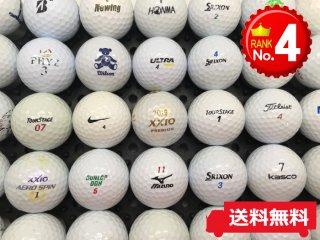 【ランク B級 】 超得おったまげセット! ブランド混合 ホワイト 30球セット ★送料無料★ (12-02-02-00-B-030)