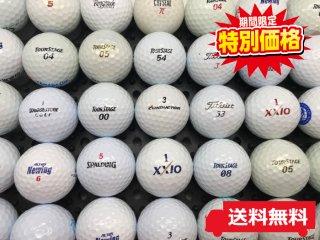 【ランク A級マーカー 】 ブランド混合 ブランド混合 ホワイト 50球セット (12-02-02-01-M-050)