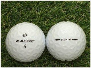 【ランク B級 】KAEDE SASO ホワイト 1球 (12-07-06-00-B-001)