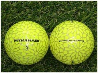 【ランク B級 】KAEDE MYHANABI イエローシルバー 1球 (12-07-02-20-B-001)