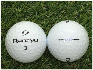 【ランク S級 】KAEDE Runryu(ランリュウ) ホワイト 1球 (12-07-01-00-S-001)