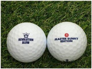 【ランク B級 】パーリーゲイツ MASTER BUNNY  EDITION  レボリューションブロー ネオンマットカラー ホワイト 1球 (12-08-02-00-B-001)