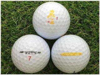 【ランク B級 】 ワークスゴルフ WORKS GOLF 飛匠YELLOW LABEL ホワイト 1球 (12-01-06-00-B-001)