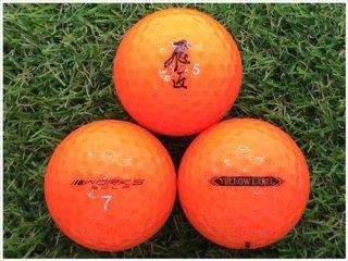 【ランク B級 】 ワークスゴルフ WORKS GOLF 飛匠YELLOW LABEL オレンジ 1球 (12-01-06-10-B-001)