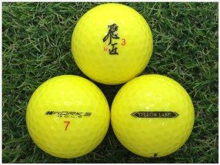 【ランク B級 】 ワークスゴルフ WORKS GOLF 飛匠YELLOW LABEL イエロー 1球 (12-01-06-20-B-001)