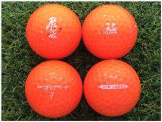 【ランク B級 】 ワークスゴルフ WORKS GOLF 飛匠RED LABEL 極 オレンジ 1球 (12-01-11-10-B-001)