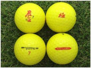 【ランク B級 】 ワークスゴルフ WORKS GOLF 飛匠RED LABEL 極 イエロー 1球 (12-01-11-20-B-001)