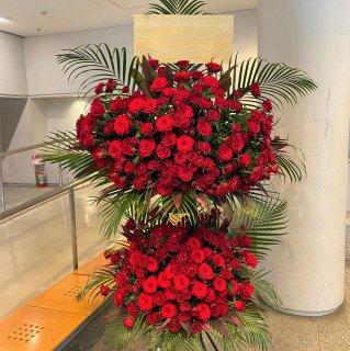 赤バラ二段スタンド花10万