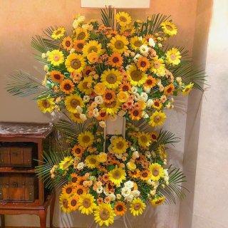 【期間限定】ひまわりと季節のお花の2段スタンド花