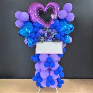 青紫バルーンスタンド花2万