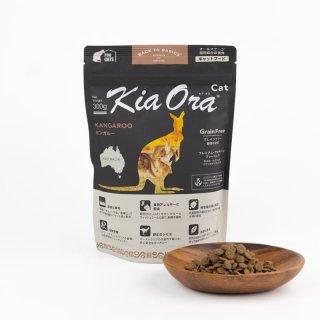 KiaOra CAT カンガルー300g