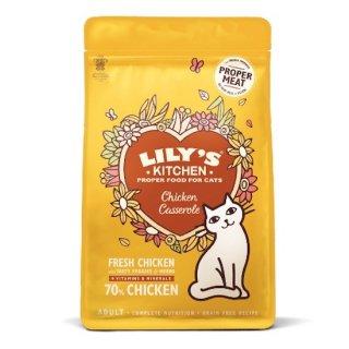 【英国王室御用達!】リリーズキッチン 成猫チキンキャセロール1kg