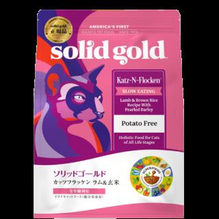 【高品質なタンパク質】ソリッドゴールド カッツフラッケン500g