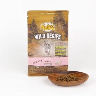 ニュートロ ワイルドレシピ キトン チキン 子猫用400g