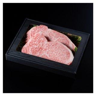 【化粧箱入り 鳳来牛】サーロインステーキ