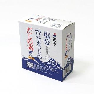 シマヤ 塩分77%カットだしの素 4g×30本