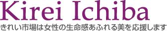 kirei-ichiba