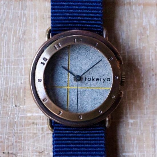 紙製文字盤の腕時計(グレー×イエロー)