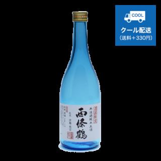 酒蔵限定酒・無濾過純米生酒