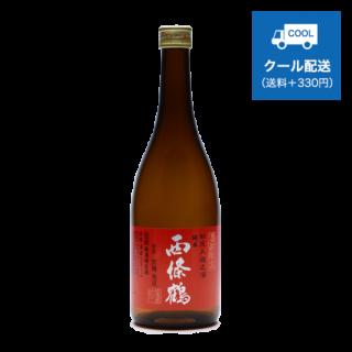 酒蔵限定酒・杜氏入魂無濾過純米生酒