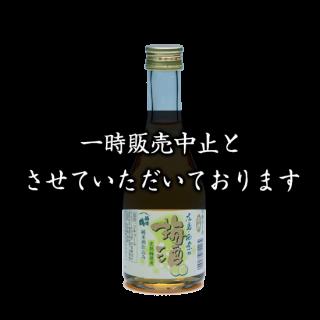 純米酒仕込みの梅酒