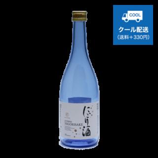【季節限定酒】純米にごり酒(微発泡タイプ生酒)