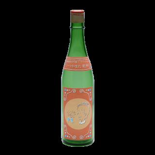 【限定酒】純米吟醸アートラベル2021『いつかまた、乾杯』