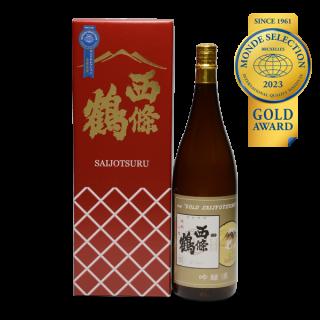 吟醸酒「ゴールド西條鶴」1800ml