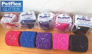 Pet-Flex カラフル包帯 5cm幅 キラキラ