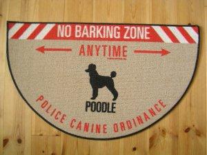 No Barking Zoneドアマット プードル