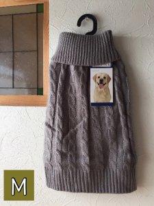 グレージュケーブルドッグセーター【M】胴48-66cm、丈35cm
