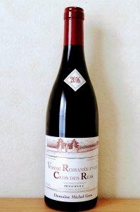 Vosne Romanee 1er Cru Clos des Reas2016/Domaine Michel Gros ヴォーヌ・ロマネ プルミエ・クリュ クロ・デ・レア2016/ミシェル・グロ