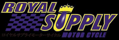 ロイヤルサプライ九州|ロイヤルサプライモーターサイクル Royal Purple正規取扱店