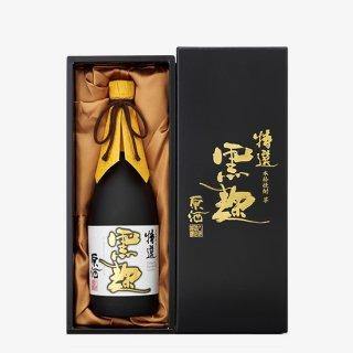 特撰黒麹原酒 720ml