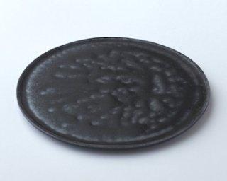 唐津鉄釉平皿