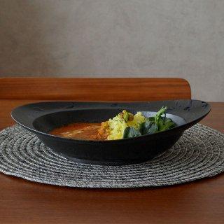 みかわちカレー皿(ブラックブラッシュ)