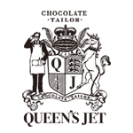 Chocolate Tailor QUEEN'S JET