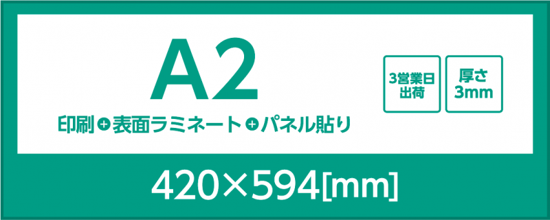 A2 アルミ複合板3mm