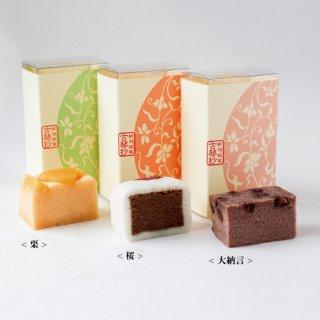古琴抄[大サイズ/小サイズ]